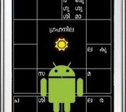AndroidMobileSmall